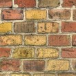 Stock Photo: Background of brick