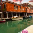 Murano At Sunset - Stock Photo