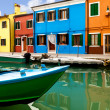 Colorful Burano Island — Stock Photo