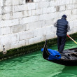 Gondolier In Venice — Stock Photo #21450793