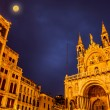 Full Moon In San Marco Square, Venice Italy - Stock Photo