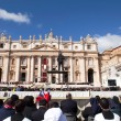 Stock Photo: Pope Francis Inauguration Ceremony