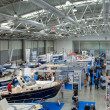 Stock Photo: Lazio Boating Exhibition