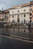 Rain In Rome — Stock Photo