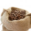 Coffee beans — Stock Photo #13210146