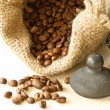 Coffee Beans — Stock Photo #14130988