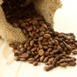 Foto de Stock  : Coffee Beans