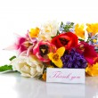 Bouquet of flowers — Stock Photo #24838743
