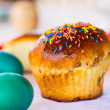 Stock Photo: Easter baking