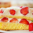 Strawberry cream cake — Stock Photo #26370267