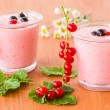 Stock Photo: Redcurrant smoothie