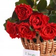 Bouquet of red roses — Stock Photo #31623695