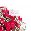 Bouquet of red roses with thanks — Stock Photo #33220297