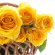Yellow roses — Stock Photo #41093373