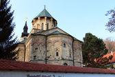 Serbski-święta góra — Zdjęcie stockowe