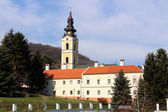 Serbischer heiligen Berg — Stockfoto