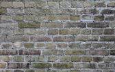 Old brick wall texture or background — Stock Photo
