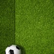 Soccer field and ball top view background — Stock Photo