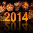 Stock Photo: 2014 year celebration with fireworks