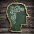 Human brain work drawn by chalk on blackboard — Stock Photo #27698661