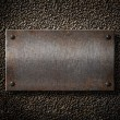 Stock Photo: Rusty metal plate background