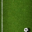 Soccer grass field with marking and ball top view — Stock Photo
