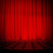 Theater red curtains and seats — Stock Photo #34583063