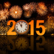 2015 year celebration icon with fireworks  — Stock Photo #46012053