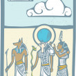 Постер, плакат: Hieroglyph Clouds