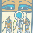 Hieroglyph Eyes — Stock Vector