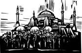 Hagia Sophia — Stock Vector