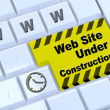 Under construction website template.  — Stockfoto