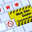 Under construction website template. — Stock Photo #28894347