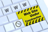 Under construction website template. — Stock Photo