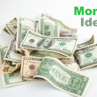 Stock Photo: Creative money idea