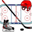 Hockey Equipment — Stock Vector