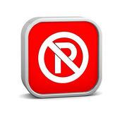 禁止停车标志 — 图库照片