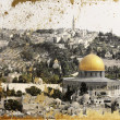 Texture stylized antique postcard of Jerusalem — Stock Photo #11586894