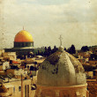 Texture stylized antique postcard of Jerusalem — Stock Photo #11587109