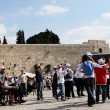 Erusalem, Israel November 3, 2011: Tourists and Israelis near the Western Wall - Lizenzfreies Foto