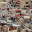 Stock Photo: Roofs of the old city of Jerusalem