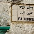Via dolorosa street in Jerusalem. Last way of Jesus - Stock Photo