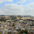 Stock Photo: Old city of Jerusalem. Temple Mount: Dome on Rock, Russic