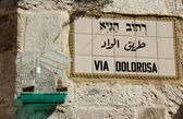 Via dolorosa street in Jerusalem. Last way of Jesus — Stockfoto