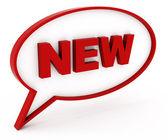 New - chat box — Stock Photo