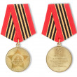 Stock Photo: Jubilee Medal