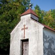 Stock Photo: Chapel