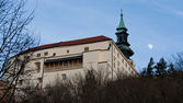 Cattedrale di città di Nitra — Foto Stock
