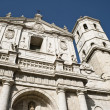 Cathedral of Valladolid — Stock Photo #12623840