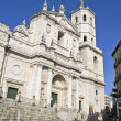 Cathedral of Valladolid — Stock Photo